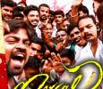 Vijay's Fans Cause A Furor