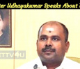 Minister Udhayakumar Speaks About Vijay! Tamil News