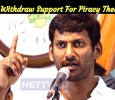 TFPC To Withdraw Support For Piracy Supporting Theaters!