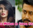 Meera Mithun In Thaana Serndha Kootam! Tamil News