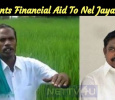 EPS Orders Financial Aid To Nel Jayaraman! Tamil News