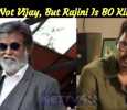 It Is Not Thalapathy But Thalaivar Is The Overseas BO King! Tamil News