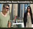 Ajith's Dubbed Film Runs Successfully In Kannada!