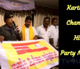 Karthik Changed His Political Party Name!