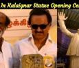 Superstar Rajini To Take Part In Karunanidhi Statue Opening Ceremony!