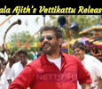 Thala Ajith's Vettikattu Released! Imman Proved His Excellence Once Again!