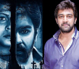 Chiru Sarja's Aake Trailer Launched! Kannada News