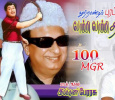 Perarasu To Release A Video On MGR! Tamil News