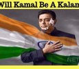 Kamal To Launch His Political Party On Republic Day! Tamil News