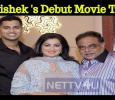 Ambareesh – Sumalatha Son To Get A Title For His Debut! Kannada News