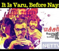 It Is Varalaxmi And Sathyaraj Before Nayantara! Tamil News