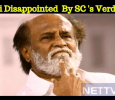 Superstar Expresses His Concern Over Cauvery Issue! Tamil News