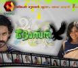 Dosth Malayalam tv-serials on Kairali TV