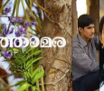 Kalthamara  Malayalam tv-serials on Amrita TV