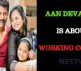 Aan Devathai Focuses The Current Lifestyle Of Working Couples!