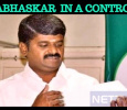 Minister Vijayabhaskar Lands In Controversy For His Remark On A Journalist!