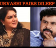 Urvashi Pairs Dileep In Her Next! Malayalam News