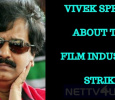 Vivek Raises His Voice For The Film Industry Strike!
