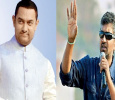 Rajamouli To Join Aamir Khan? Tamil News