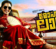 Manju Warrier Proves Her Versatility Once Again!