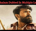 Rangasthalam To Be Dubbed In Multiple Languages! Telugu News