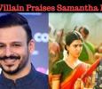 Thala Villain Praises Samantha Movie!