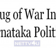 Tug Of War In Karnataka Politics! Kannada News