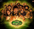 Aadhi's Maragatha Naanayam Released In 578 Theaters! Tamil News