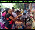 14th Anniversary Of Kumbakonam School Fire Accident!
