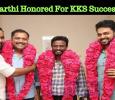 Karthi Honored For KKS Success! Tamil News