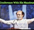 Rajini To Have A Conference Call With His Mandram Secretaries!