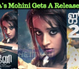 Trisha's Women Centric Film Mohini Gets A Release Date! Tamil News