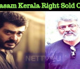 Viswasam Kerala Right Sold Out To A Biggie!