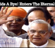 BJP Founder Cum Former PM Atal Bihari Vajpayee Is No More!