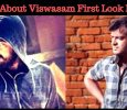 Details About Viswasam First Look Posters! Tamil News