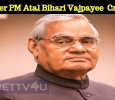 Former Prime Minister Atal Bihari Vajpayee In Critical Condition! Tamil News