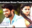 Geetha Govindam Stuns Tamilnadu Box Office! Tamil News