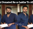 Karthi Donated Rs 10 Lakhs To AMMA! Tamil News