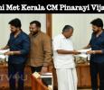 Karthi Met Kerala CM Pinarayi Vijayan! Tamil News
