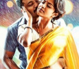 Amala Paul Teaser Removed From YouTube! Tamil News