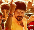Mersal Teaser Announcement Surprised The Fans!
