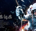 Vijay's Producer Bags The  Distribution Rights Of Jayam Ravi Starrer! Tamil News