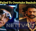 2.0 Failed To Overtake Baahubali! Tamil News