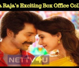 Seema Raja's Exciting Box Office Collection! Tamil News