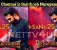 Vada Chennai Is Santhosh Narayanan 25! Tamil News