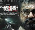 After Ayya, It Is Chennaiyil Oru Naal 2 For Sarathkumar! Tamil News