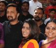 Audio Launch Of Kannada Flick College Kumar