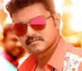 Mersal For Rs. 30 In Tiruchengode!