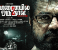 More Tamil Movies To Release On Diwali?