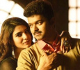 No Mersal - One More Theater Announces Tamil News